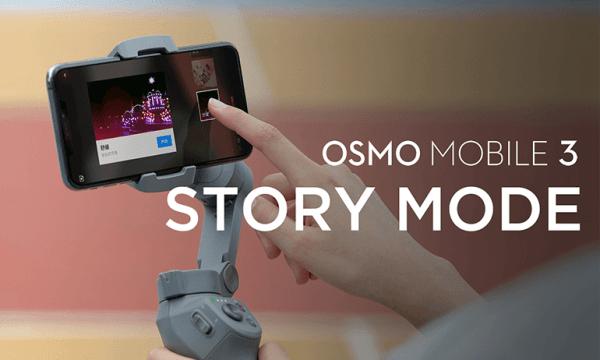 Dji story mode